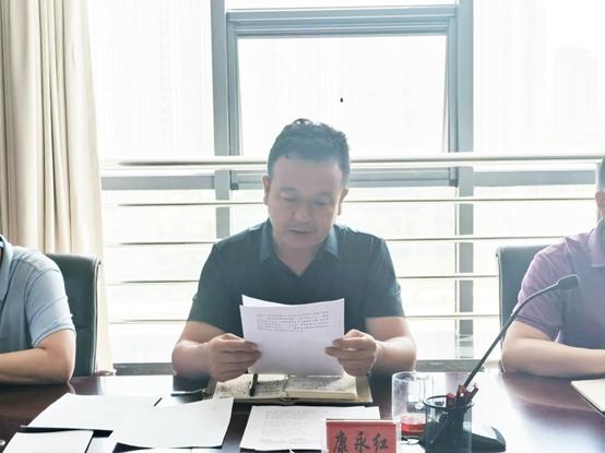 beplay最新ios下载beplay官网下载安卓召开2021年上半年党建暨党风廉政建设工作会议